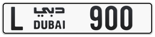 L 900 - Plate numbers for sale in Dubai