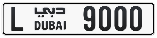 L 9000 - Plate numbers for sale in Dubai