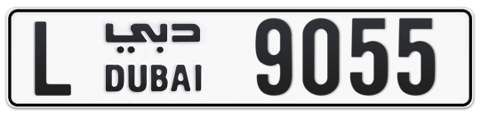 L 9055 - Plate numbers for sale in Dubai