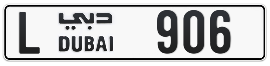 L 906 - Plate numbers for sale in Dubai
