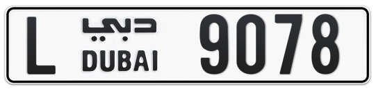 L 9078 - Plate numbers for sale in Dubai