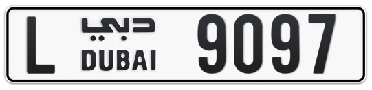 L 9097 - Plate numbers for sale in Dubai