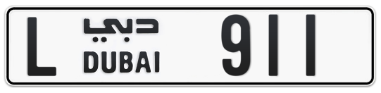 L 911 - Plate numbers for sale in Dubai