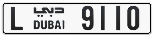 L 9110 - Plate numbers for sale in Dubai