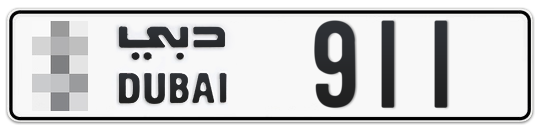 * 911 - Plate numbers for sale in Dubai