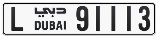 L 91113 - Plate numbers for sale in Dubai