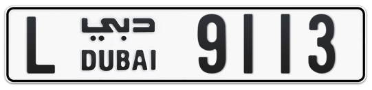 L 9113 - Plate numbers for sale in Dubai