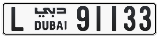 L 91133 - Plate numbers for sale in Dubai
