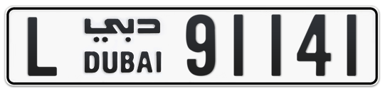 L 91141 - Plate numbers for sale in Dubai
