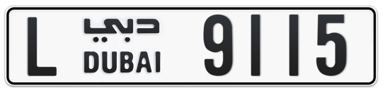 L 9115 - Plate numbers for sale in Dubai