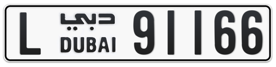 L 91166 - Plate numbers for sale in Dubai