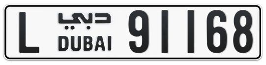 L 91168 - Plate numbers for sale in Dubai