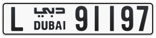 L 91197 - Plate numbers for sale in Dubai
