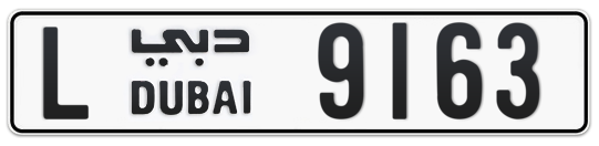 L 9163 - Plate numbers for sale in Dubai