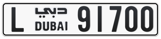 L 91700 - Plate numbers for sale in Dubai
