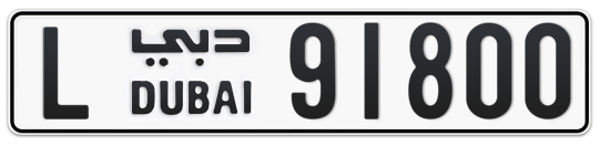 L 91800 - Plate numbers for sale in Dubai