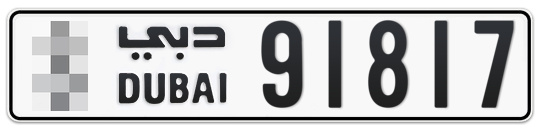 * 91817 - Plate numbers for sale in Dubai