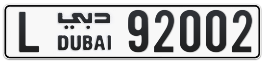 L 92002 - Plate numbers for sale in Dubai