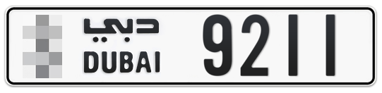 * 9211 - Plate numbers for sale in Dubai