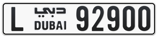 L 92900 - Plate numbers for sale in Dubai