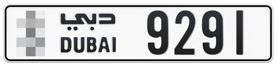 * 9291 - Plate numbers for sale in Dubai