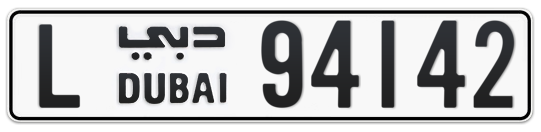 L 94142 - Plate numbers for sale in Dubai