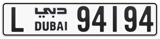 L 94194 - Plate numbers for sale in Dubai
