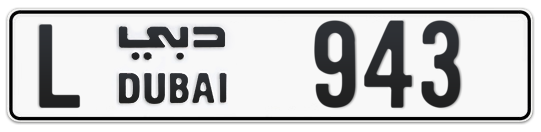 L 943 - Plate numbers for sale in Dubai