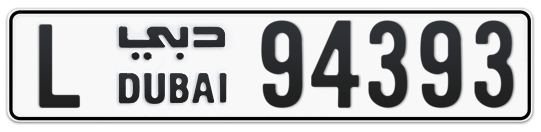 L 94393 - Plate numbers for sale in Dubai