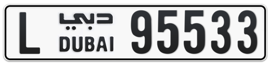 L 95533 - Plate numbers for sale in Dubai