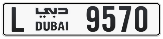 L 9570 - Plate numbers for sale in Dubai