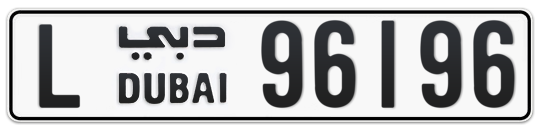 L 96196 - Plate numbers for sale in Dubai