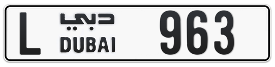 L 963 - Plate numbers for sale in Dubai