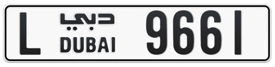 L 9661 - Plate numbers for sale in Dubai