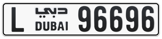 L 96696 - Plate numbers for sale in Dubai