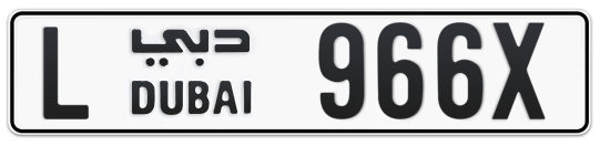 L 966X - Plate numbers for sale in Dubai