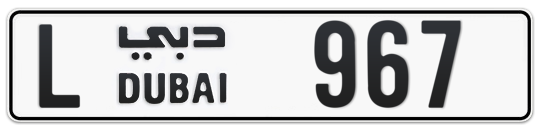 L 967 - Plate numbers for sale in Dubai