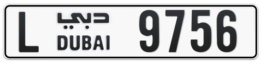 L 9756 - Plate numbers for sale in Dubai
