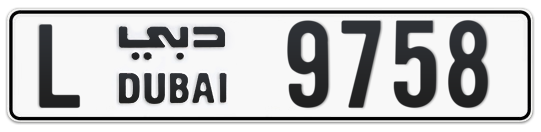 L 9758 - Plate numbers for sale in Dubai