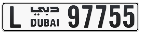 L 97755 - Plate numbers for sale in Dubai