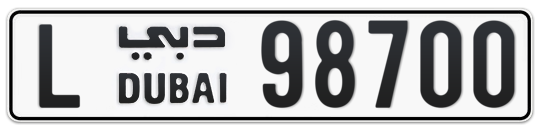 L 98700 - Plate numbers for sale in Dubai