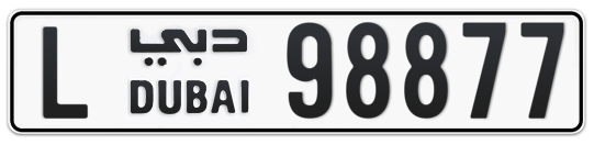 L 98877 - Plate numbers for sale in Dubai