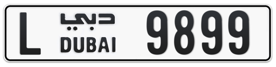 L 9899 - Plate numbers for sale in Dubai