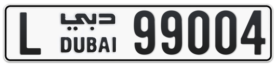 L 99004 - Plate numbers for sale in Dubai