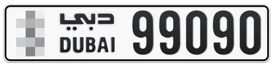 * 99090 - Plate numbers for sale in Dubai