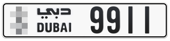 * 9911 - Plate numbers for sale in Dubai