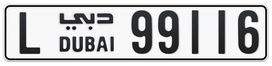 L 99116 - Plate numbers for sale in Dubai