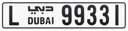 L 99331 - Plate numbers for sale in Dubai