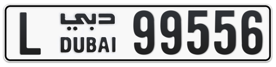 L 99556 - Plate numbers for sale in Dubai