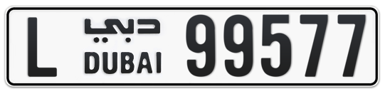 L 99577 - Plate numbers for sale in Dubai